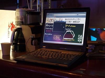 らぼかへシステム。左にあるのがコーヒーメーカーで右にあるのが残量確認サーバ用のPC。その間にある一見ゴミのような段ボール片が残量センサ