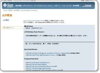 Sun Developer Connection - JCP via kwout