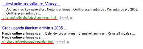 図3 検索結果に表示される偽オンラインスキャンサイトの例