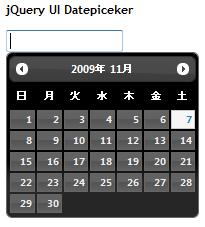 jQuery、プラグイン、jQuery UI、Web経由のCDNとは (3/3):CSSの書き方も