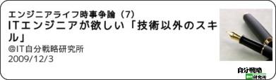 http://jibun.atmarkit.co.jp/lcom01/rensai/topics/07/01.html