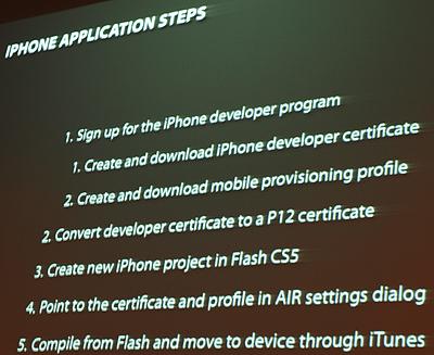 Flash CS5のiPhoneアプリ変換の手順(ブリムロー氏のプレゼンテーションより)
