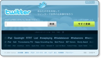 Twitter via kwout