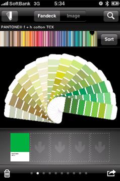 PANTONEを使い、色の確認できる美麗なアプリ「MyPantone」