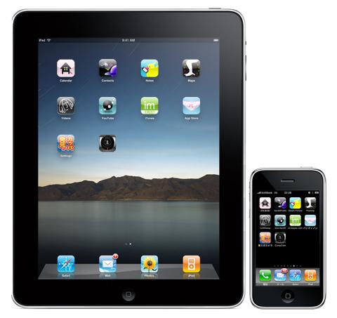 iPadにカヤックのアプリがインストールされた図を妄想したもの。大きい画面を生かしたデザインを想像すると、ワクワクしますね!
