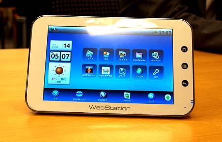 CamangiのAndroidタブレット端末「WebStation」