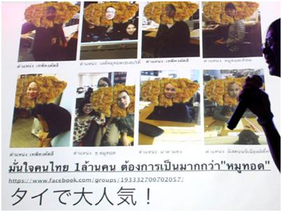 tonkatsucamera_t_ta_iOS.jpg