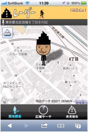 untrader_t_ta_iOS.jpg