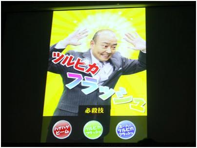 yamahirodenkyu_t_ta_iOS.jpg