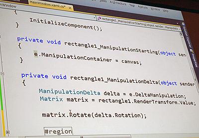 イベントハンドラとなるC#コード