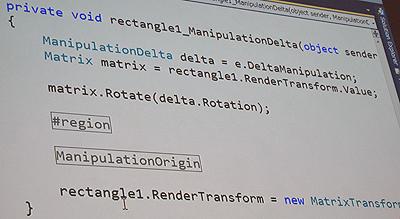 ManipulationDeltaのイベントハンドラとなるC#コード