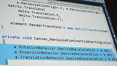 ManipulationInertiaStartingイベントハンドラ内のコード