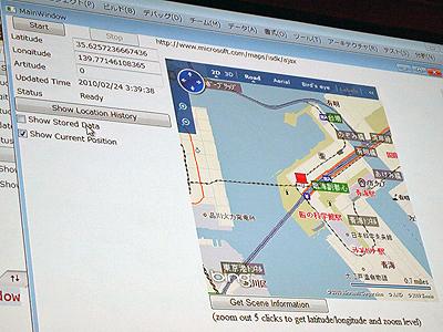 位置情報を取得するWPFアプリのデモ