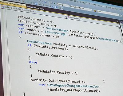 人感センサを使うためのC#コード例