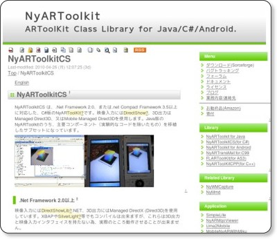NyARToolkitCS - NyARToolkit via kwout