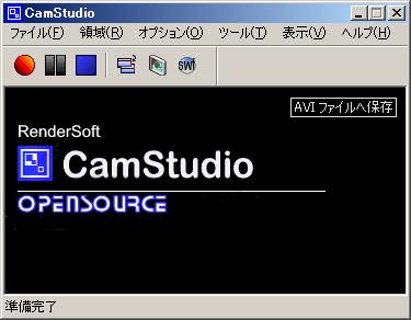 図3 CamStudioの「Recoder」が起動したところ