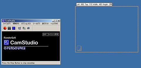 図7 録画する範囲をドラッグ&ドロップで選択