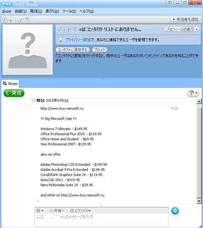 図7 URL付きメッセージの例