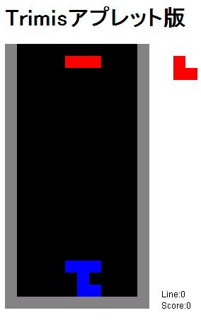図1 Javaアプレットの例