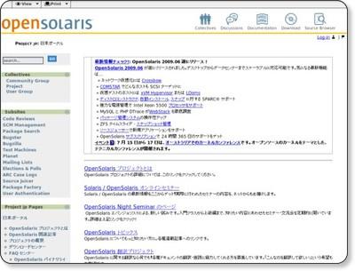 日本ポータル (Project jp.WebHome) - XWiki via kwout