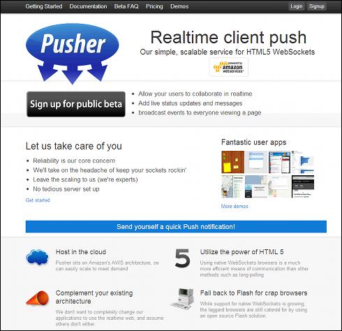 WebSocketを利用しやすくするクラウドサービス「Pusher」