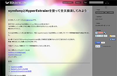 tech.kayac.com - KAYAC engineers' blog