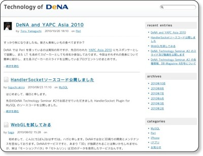 Technology of DeNA