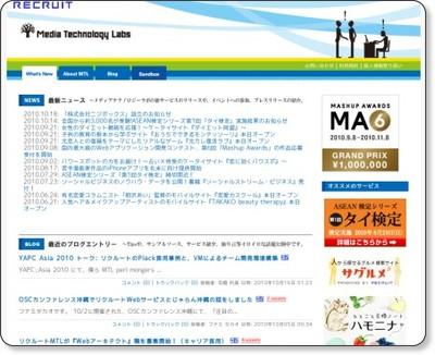 Media Technology Labs (MTL) : メディアテクノロジーラボ