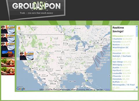 Groupon APIを使ってリアルタイムに情報をマッシュアップする例
