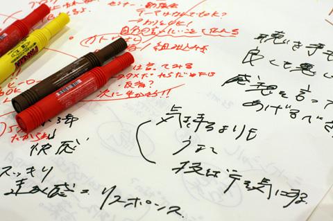 ワールドカフェ(少人数で集まって話し合うワークショップ)どのテーブルの紙にも、びっしり文字が書き込まれていた