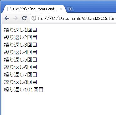 上記のリストの6行目をi=100;と書き換えて実行した結果