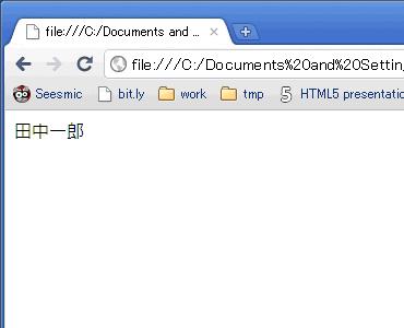 添字に変数を使った例。正しく配列の内容を表示できている