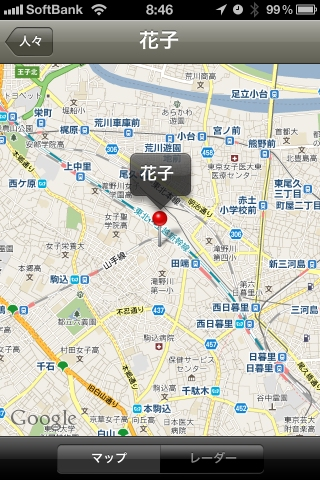 ユーザー同士でお互いの居場所が分かる「安心レーダー」