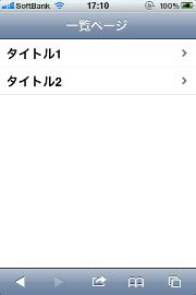 図1 「iui-0.40-dev2/webapps/」フォルダ