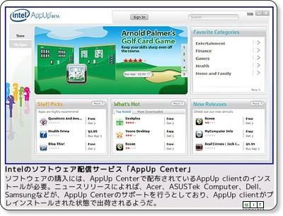 第116回 AppUp CenterでIntelのビジネス・モデルが変わる? − @IT