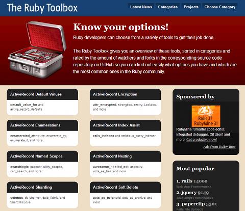 目的別にRubyのライブラリ(Railsプラグインも含む)を探せる「The Ruby Toolbox」