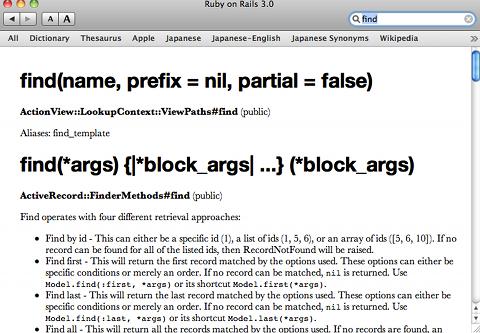 Macの辞書として登録する方法もある
