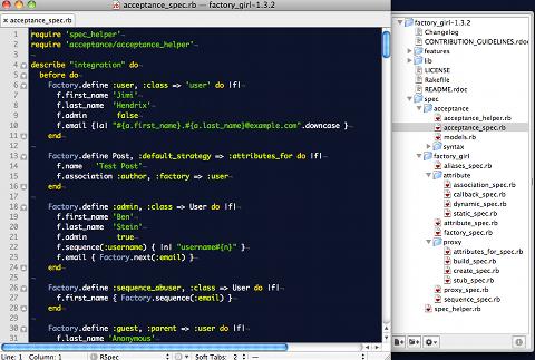 ソースコードの例。integrationやacceptanceというディレクトリには使用方法がテストとして記述されていることがある