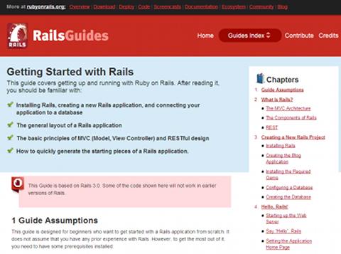 公式サイトにあるRails Guidesは必見!