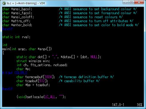 図1 Vimでls.cのコードを入力しているところ。クリックすると拡大