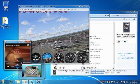 wi-remfx01.jpg