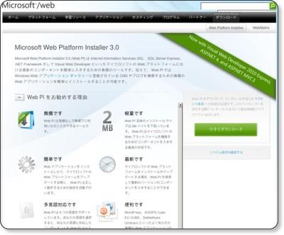 http://www.microsoft.com/web/downloads/platform.aspx