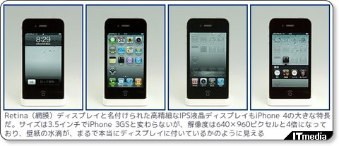 /mobile/articles/1006/24/news017_2.html