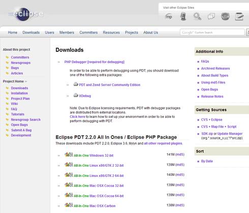 図1 Eclipseのダウンロードページ