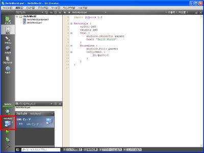 サンプルコードの実行 画面1