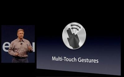 2本指、3本指を使ってMac OS Xを操作するMulti-Touch Gestures