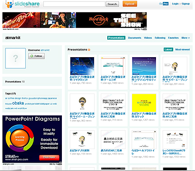 atmarkitのPresentations on SlideShare