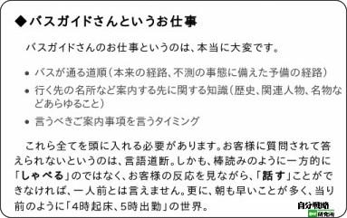 """""""アラサー""""IT系女子の来し方行く末: """"アラサー""""IT系女子が友人から叱られた話"""