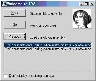 図2 IDA Proの起動方法選択画面
