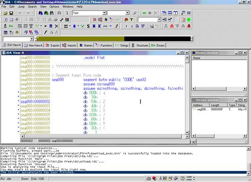 図4:IDA Proでシェルコードを読み込んだ直後の画面(クリックすると拡大します)